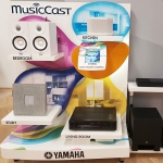 Powerhouse Home Automation & Innovation Centre: Yamaha Music Cast